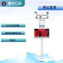 RS-ZSYC建大仁科扬尘在线监测系统道路施工环境监测