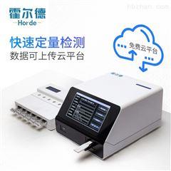 HED-IG-SZ稻谷稻米重金属镉检测仪