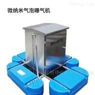 南京岸边式微纳米曝气机价格