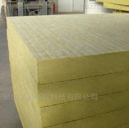 岩棉保温板厂家岩棉板生产厂家