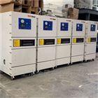 JCMC-5500S全风磨床吸尘器