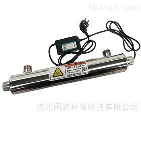 GR-UVC-30小功率紫外线消毒器