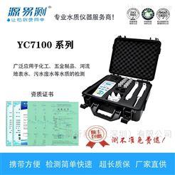 YC7100-4便携四参数水质测定仪