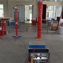 35KV变频串联谐振装置