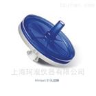 Minisart针头过滤器16533-K/17598-K