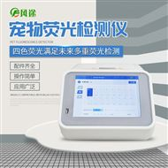 FT-CW32荧光定量PCR检测仪
