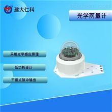 RS-GYL-PL-1建大仁科 光学雨量计气象传感器