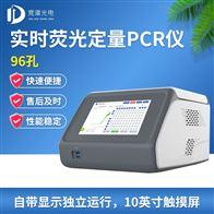 JD-CW96宠物荧光定量分析仪