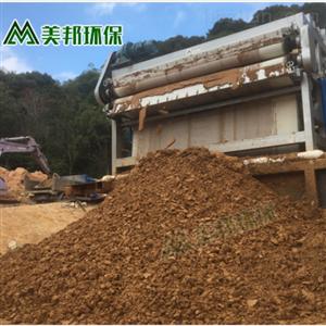 DYQ3500WP1FZ洗沙泥浆脱水设备带式压滤机
