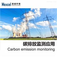 二氧化碳排放监测设备