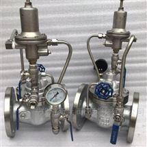 500X-16P水力不锈钢安全持压泄压阀