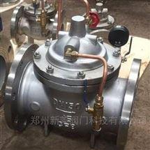 300X-16P水力不锈钢缓闭式止回阀