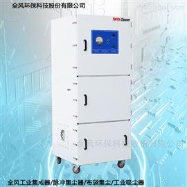 MCJC工业吸尘设备