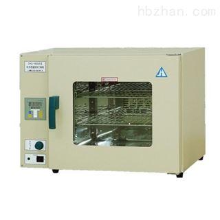 精宏电热恒温鼓风干燥箱DHG-9070A