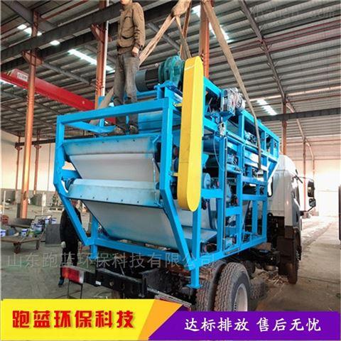 石英巖石材加工污水處理設備帶式壓濾機設備