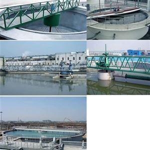 HT水厂污泥处理中心传动污泥浓缩机