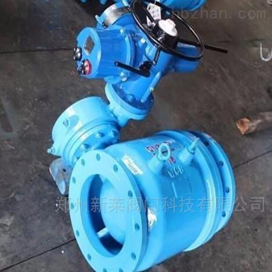 LHS941X电动活塞式多功能控制阀