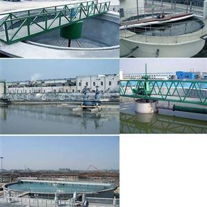 HT水厂污泥池中心传动污泥浓缩机