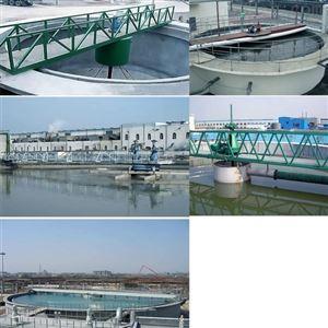 HT中心传动刮吸泥机水厂污泥浓缩池应用