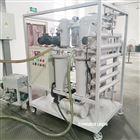 压缩机油微量水分处理双级高真空滤油机