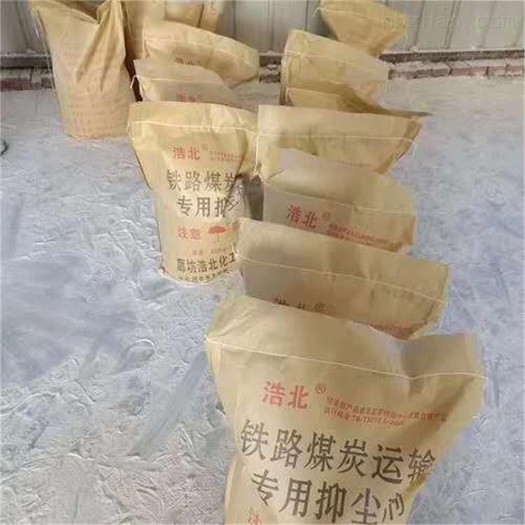 浩北-铁路煤炭运输抑尘剂放心订购