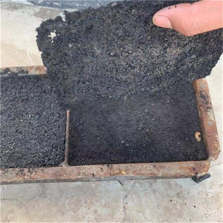 铁路煤炭运输抑尘剂代理