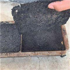 HB-106A铁路煤炭运输抑尘剂新标准