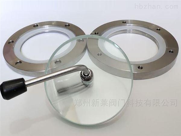 不锈钢带刮刀平板法兰视镜