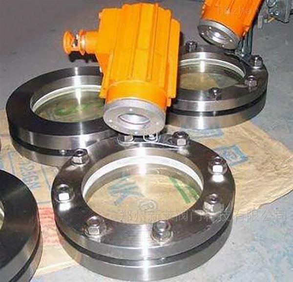 HG/T21575-94带防爆射灯不锈钢视镜