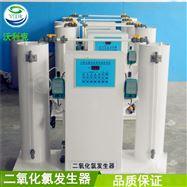 LR-100重庆二氧化氯发生器产品介绍维护与保养