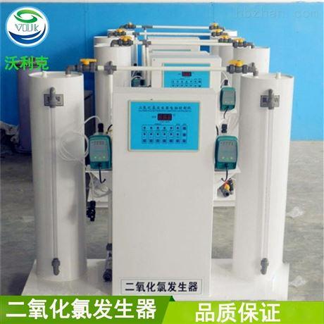 重庆二氧化氯发生器产品介绍维护与保养