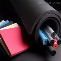 彩色橡塑管厂家(优质供货商)