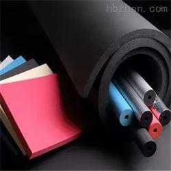 DN10-DN30B1级橡塑保温板厂家,供货商批发