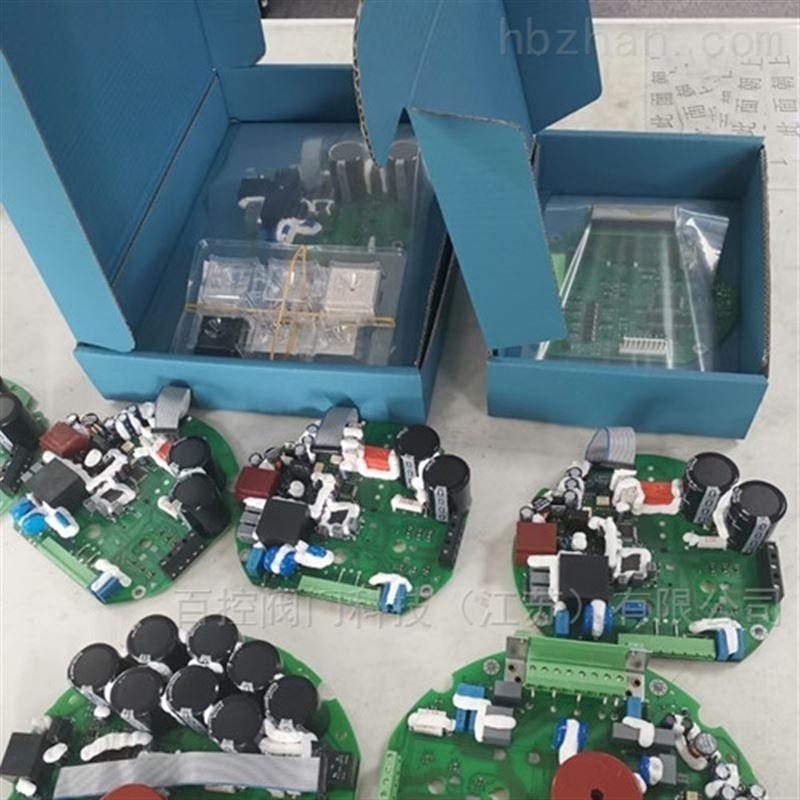 *SIPOS西博思电动执行机构电源板