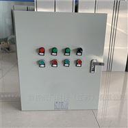 DKX-ZGB防爆电动阀门控制箱