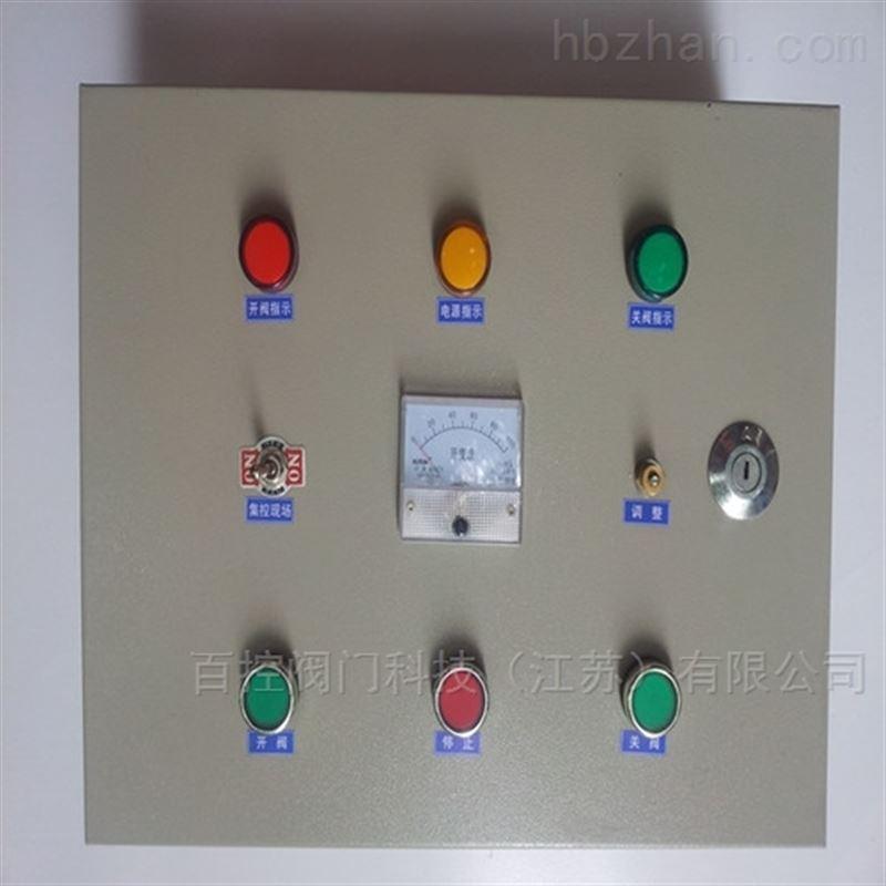 电动控制箱厂房