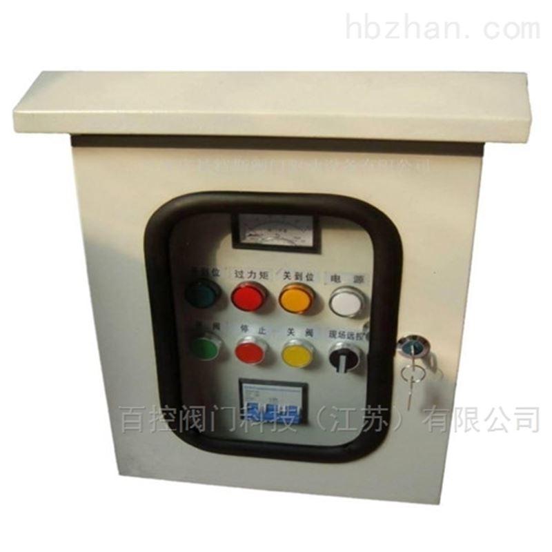 阀门控制柜 控制箱生产厂家