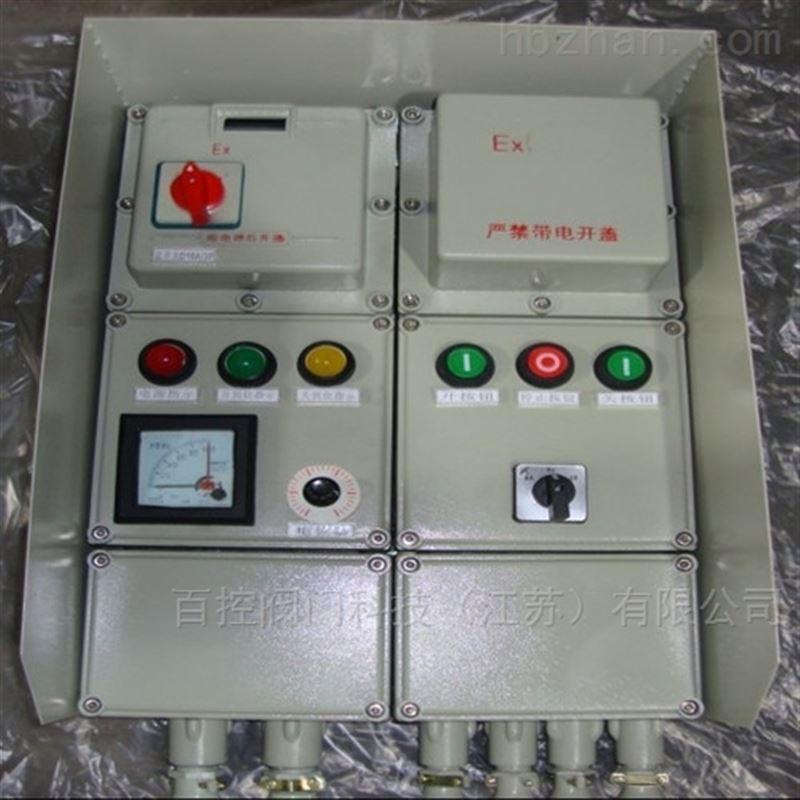 电动控制箱应用