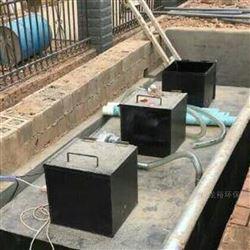 龙裕环保地埋式农村生活废水处理装置