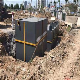 CY-3509印染污水处理设备