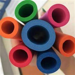 彩色橡塑管厂家(厂家价格)