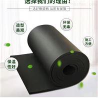 DN10-DN30阻燃橡塑板