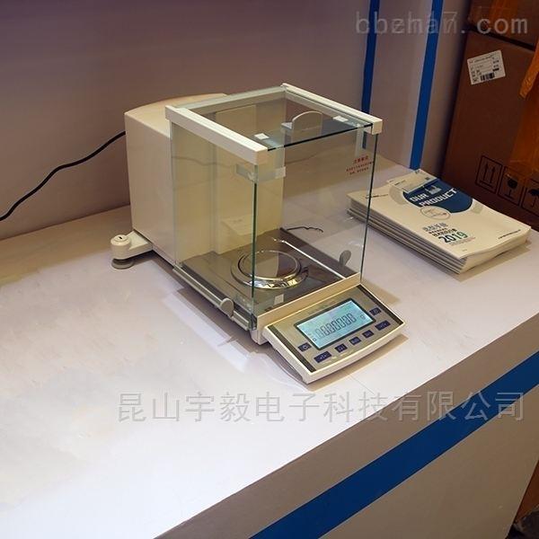 500g电子计重天平;多功能电子秤