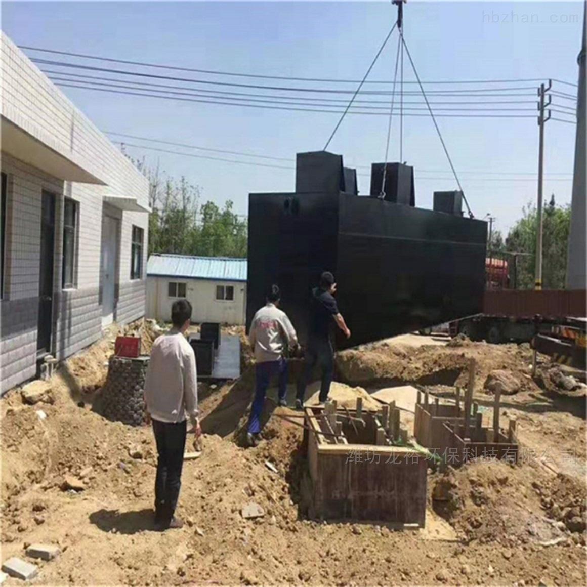 新型乡村生活污水处理装置