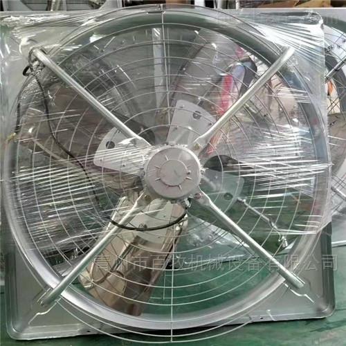 牛羊舍风机-养牛场风扇厂家批发价格