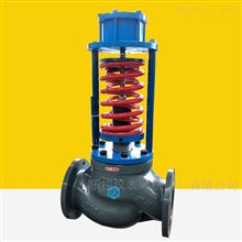 ZZYP-16P直接作用活塞式自力式蒸汽减压阀