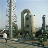BS不锈钢酸雾处理净化喷淋塔废气处理设备