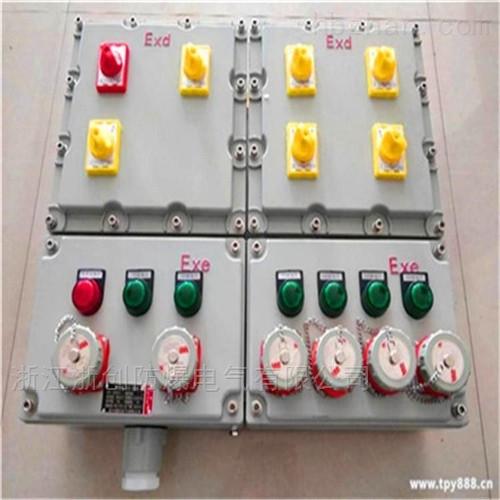移动式铝合金防爆检修插座箱
