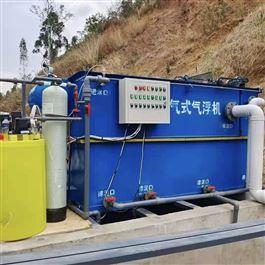 RT-G电镀污水处理设备