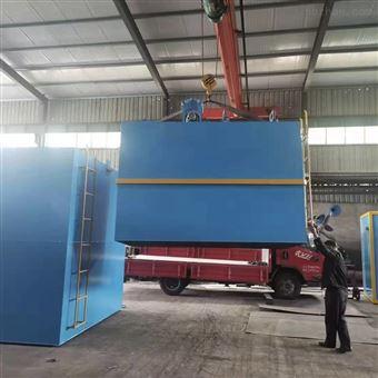 MJ-001钢铁污水处理设备